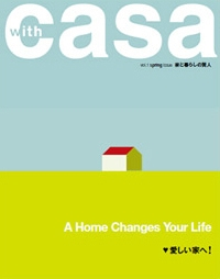 with casa01