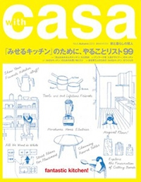 with casa06