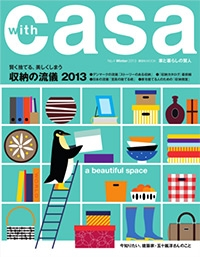 with casa04