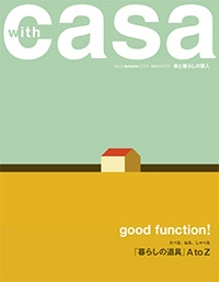 with casa03