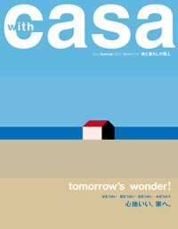 with casa02